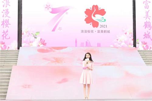 豫记回家,漫步鹤城,第七届中国(鹤壁)樱花文化节盛大举行!